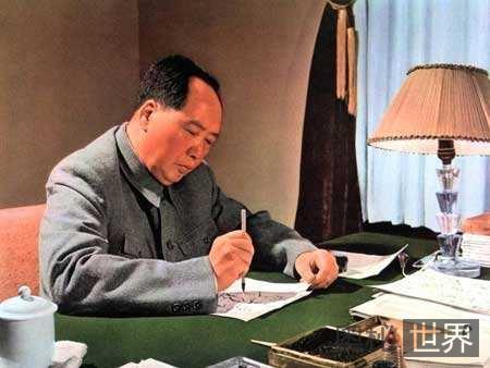 毛泽东多次向人借钱的趣闻