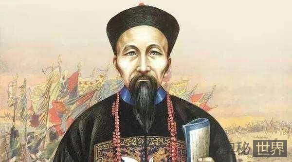 曾国藩是朝中重臣 为什么从不用八抬大轿呢?
