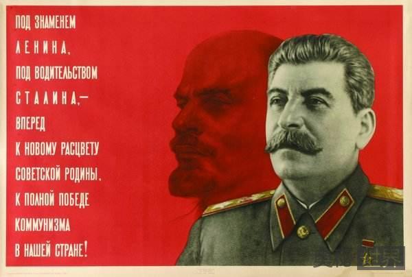 """""""苏维埃""""一词的真正释义"""