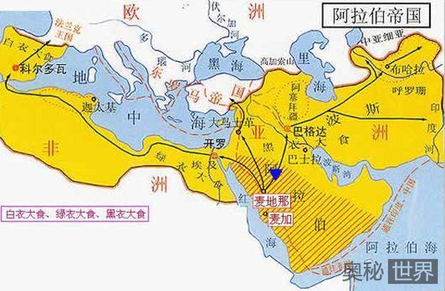 阿拉伯帝国:称雄欧洲五百年
