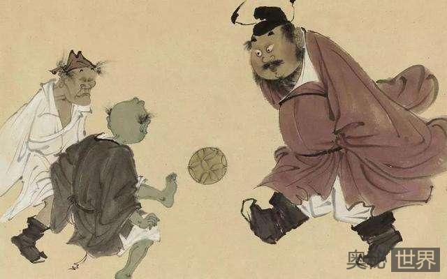 足球起源于中国得到国际足联的确认