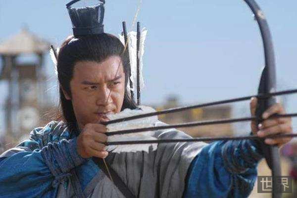 """花荣从被称为""""小李广""""开始,就已经注定了他这一生的悲剧"""