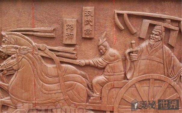 汉武帝实行推恩令的背景是什么?