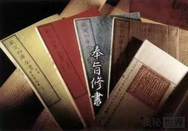 清朝才子纪晓岚尽其一生编撰《四库全书》