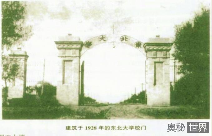 第一次直奉战争战败后,张作霖是如何经营东三省的?