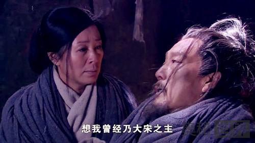 宋徽宗赵佶是怎么死的?