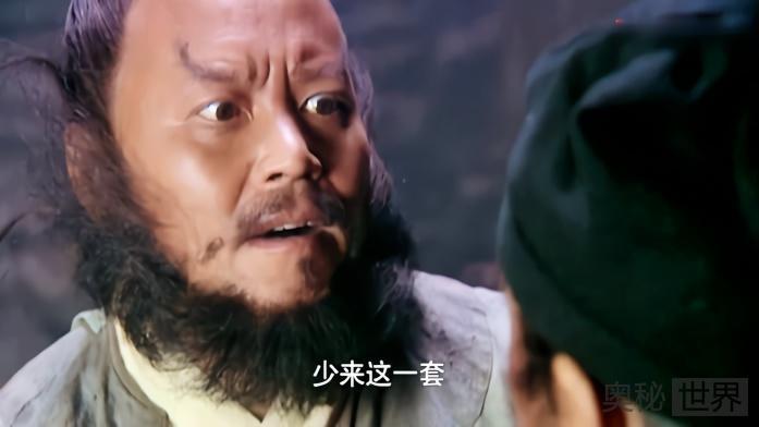 """李逵为何那么讨厌""""万人迷""""李师师"""