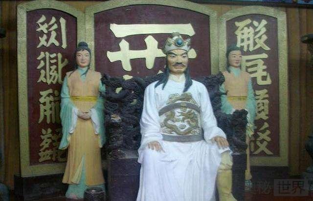 一代枭雄李元昊的荒唐人生