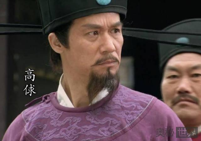 历史上的高俅并非奸臣?援助苏轼未与蔡京童贯勾结