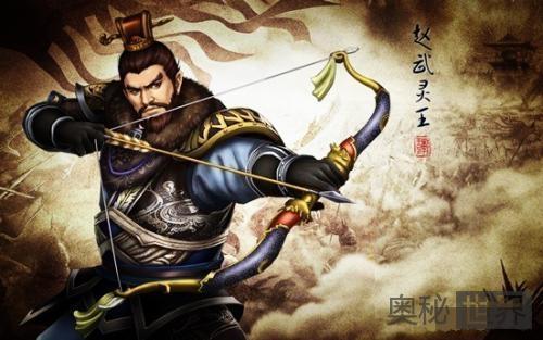 赵武灵王:战国史上最有希望统一六国之人