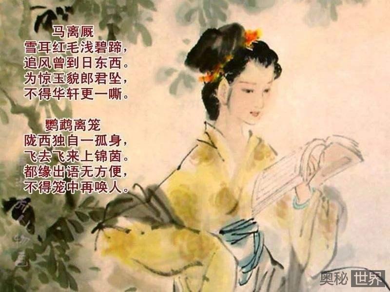 女诗人薛涛有哪些著名诗词?