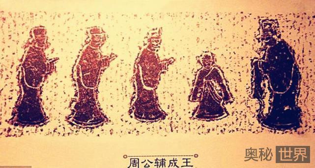 周成王为什么没有答应周公临死前归葬成周的请求?