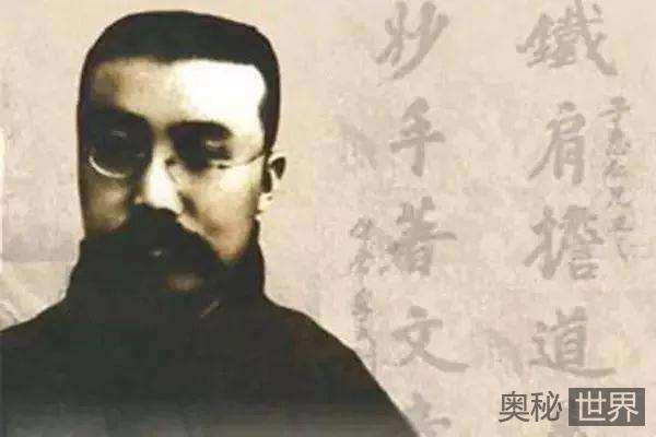 李大钊简介:中国共产主义运动先驱