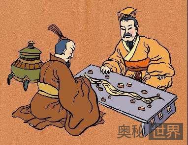 范雎说秦王的典故