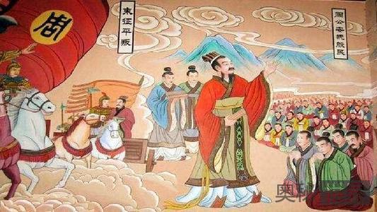 成康盛世:中国历史上第一个盛世
