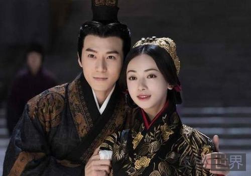 秦庄襄王有几个老婆