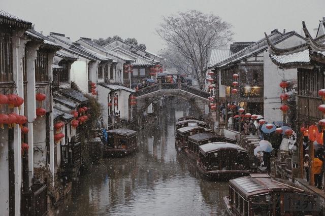 中国最富的一个历史时期是什么时候