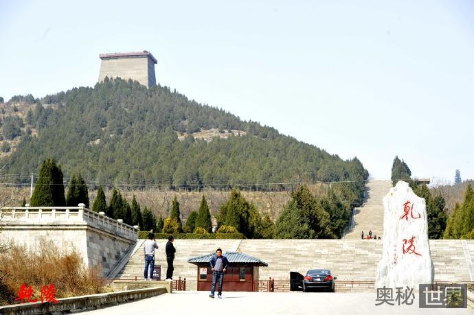 中国唯一的一座二帝合葬墓 历经1200年无人能盗