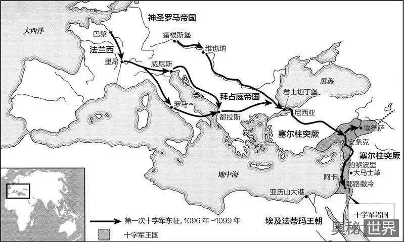 十字军东征的路线