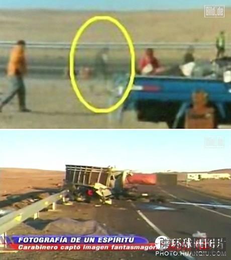 """智利司机称拍摄到车祸现场死者""""鬼魂"""""""