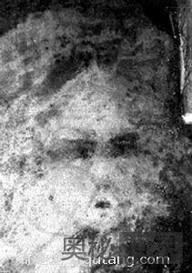 西班牙著名的贝尔米兹鬼脸
