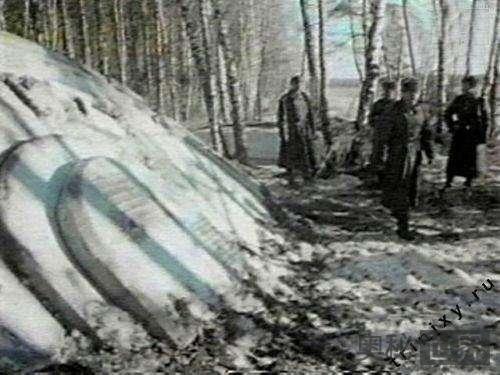 克格勃档案涉及UFO部分被陆续公布