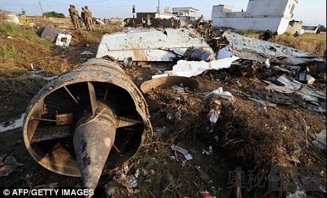 巴基斯坦420空难坠毁现场惊现三角形UFO