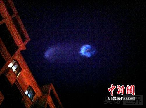 中国一个月现3起重大UFO事件