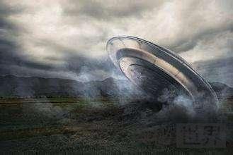世界上首例目击UFO坠落事件