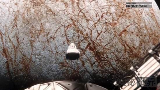 NASA称木卫二可成超级地球 适宜人类居住