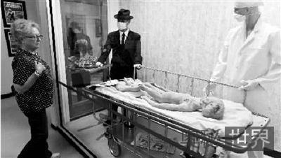 美国18号机库收藏16具外星人尸体