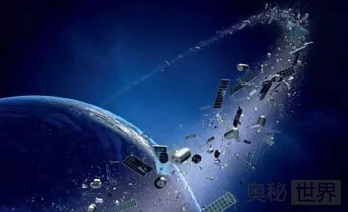 太空垃圾泛滥成灾 太空活动面临巨大隐患