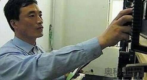 中国三大UFO事件揭秘
