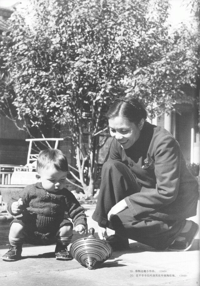 1949年,蔡畅逗趣小外孙。