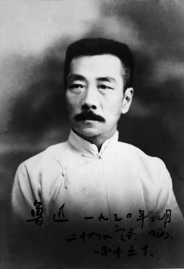 1930年9月25日 鲁迅五十岁生辰照 摄于上海春阳照相馆
