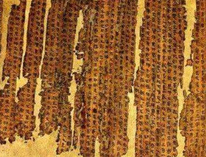 马王堆汉墓发现《房中术》原本,被专家随手丢弃