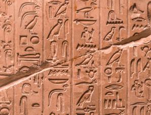古埃及的象形文字是怎么诞生的?
