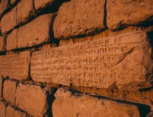楔形文字是什么人发明的?