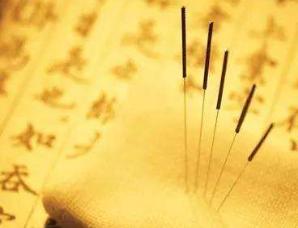 针灸:揭开针刺疗法之谜