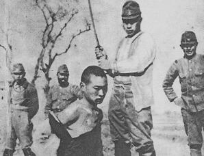 南京大屠杀罪行图录