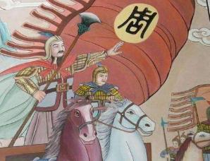 周公东征的战争过程