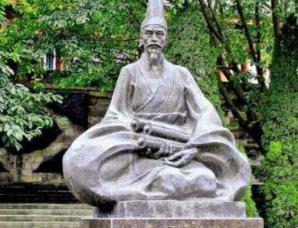 《三国志》的作者陈寿简介