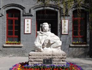 北京鲁迅中学灵异事件