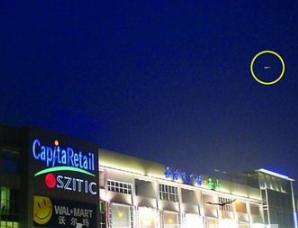 2008年昆明夜空UFO目击记录