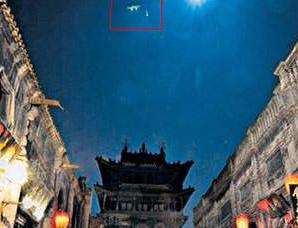 太原上空连现UFO