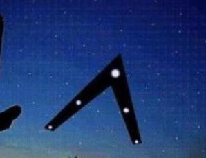 1997年亚利桑那凤凰城UFO事件